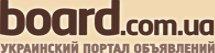 Украинский Портал Объявлений - доска объявлений для малого и среднего бизнеса. Большая база объявлений, бесплатная и быстрая подача объявлений. Надежный помощник предпринимателям Украины и других стран.